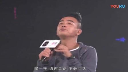 陈小春酷唱《算你狠》歌曲, 真是霸气666