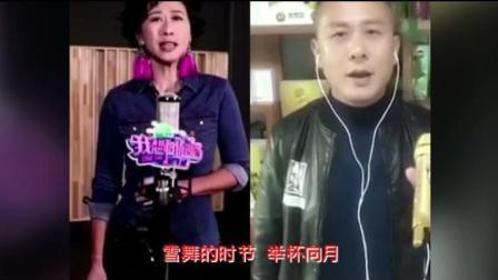 网友与明星隔空对唱一曲经典情歌《选择》演唱 叶倩文 韩江