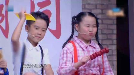 喜剧总动员 第2季 儿童模仿沈腾、宋小宝、贾玲、吴君如 爆笑上演欢乐胡同