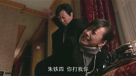 《达人三十》王光辉狠打齐欢的屁股,原来是因为这样