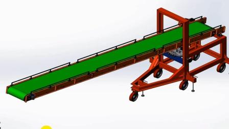 港口集装箱角度可调皮带输送机的设计精讲