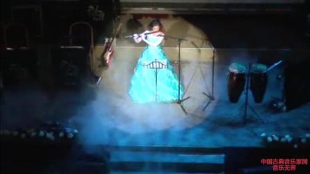 音乐无界: Karin Leitner长笛演奏《我心永恒》, 现场超赞!
