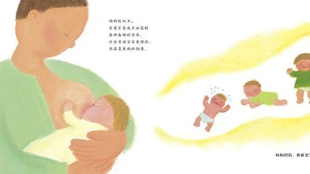 辛夷兔绘本故事