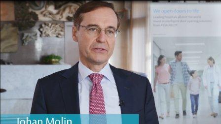 亚萨合莱2017第三季业绩报告 - CEO Johan Molin专访