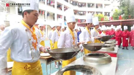 厨师必学基本功, 抛锅技术是怎样炼成的 ?