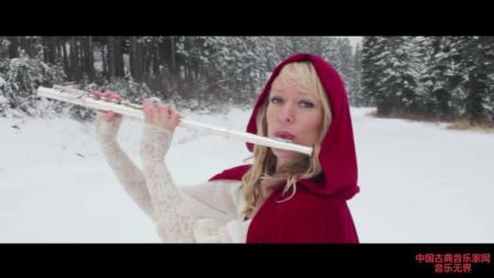 音乐无界: 长笛演奏舒伯特《圣母颂》被旋律感动!