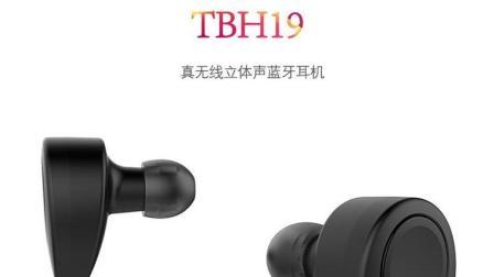 真无线蓝牙耳机怎么样_真无线蓝牙耳机多少钱_真无线蓝牙耳机价格