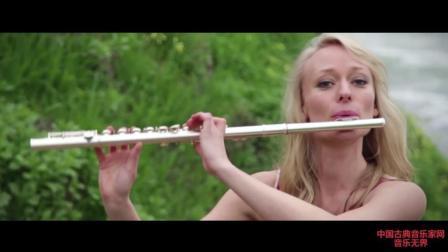 音乐无界: 女神长笛吹奏《夏日最后的玫瑰》, 好听到飞起!