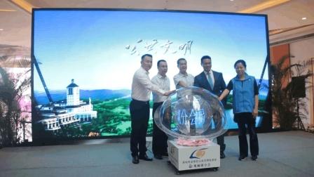 深圳市龙华区公共文明促进会观澜湖分会成立