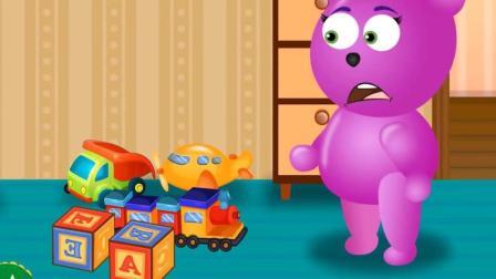 学习颜色: 顽皮熊把玩具都藏在被子里了, 哈哈