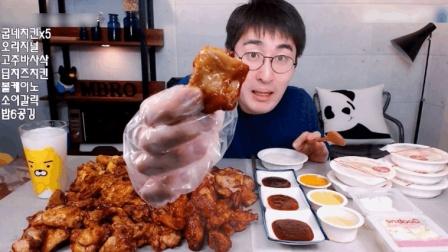 大胃MBRO吃无骨炸鸡和烤鸡肉, 这才是吃大米的正确姿势