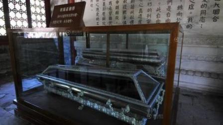 北京香山旅游之孙中山纪念堂, 苏联政府送来的水晶棺, 来这里是缅怀一代伟人孙中山