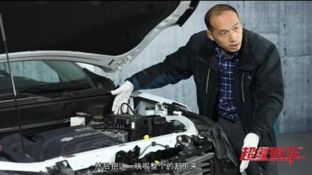 超级拆车: 拆解雪佛兰探界者, 这个部件为何会让车主如此纠结?