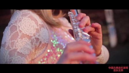 音乐无界: Bevani长笛演奏林赛斯特林单曲: Crystallize