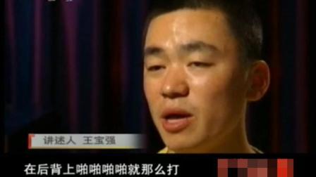 王宝强在少林寺是怎么学武的, 你可能想不到