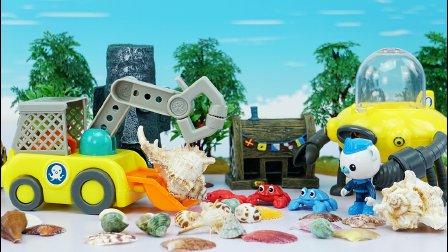 海底小纵队之螃蟹村的贝壳危机