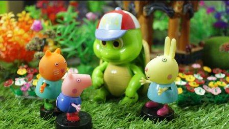 【学魔法的瑞贝卡】小猪佩奇亲子玩具故事粉红猪小妹佩佩猪亲子故事