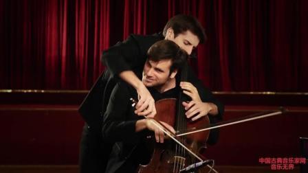 音乐无界: 2CELLOS大提琴演奏酷音乐团《每一滴眼泪都是瀑布》