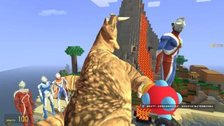 奥特曼大战怪兽, 看到这种情景, 我忍不住丢了一个原子弹 gmod沙盒游戏