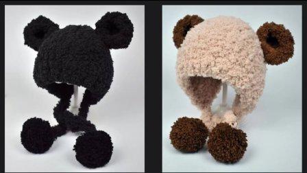【第74集】珊瑚绒毛线手工编织宝宝卡通小熊帽子视频教程