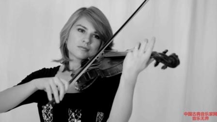 音乐无界: 美国小提琴美女Taylor Davis演奏火影忍者: 悲伤与悲伤