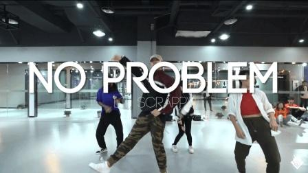 """快舞吧&TOPKING 2017 Dance Camp 小孟课程""""NO PROBLEM"""""""