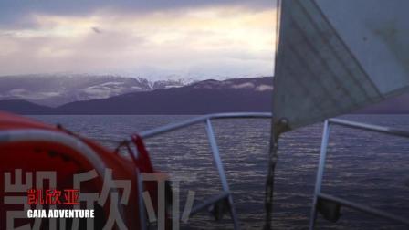 凯欣亚 - 加拿大北极帆船自驾航海