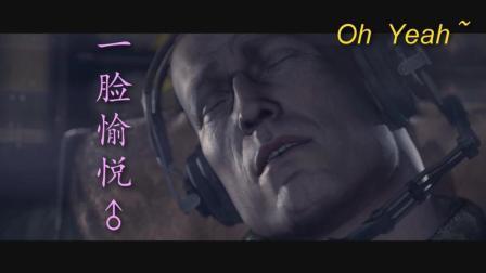我欲成仙~ 《重返嫖国总部》 VR视角