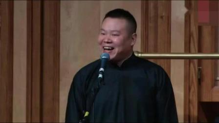 岳云鹏嘲笑买后排票的观众, 可是观众却高兴
