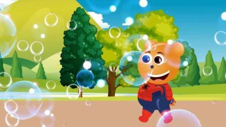 学习颜色: 顽皮熊玩的是啥玩具? 你认识吗?