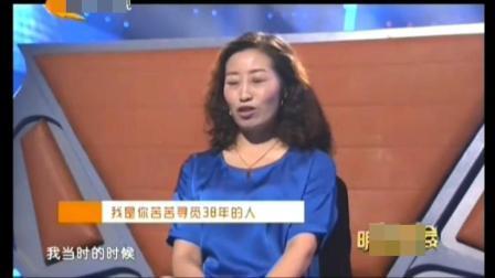 大衣哥出名后, 一个号称追了他38年的女人在电视台向他表白了