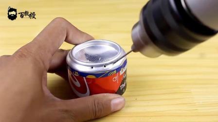 废品DIY手工, 用废旧的可乐瓶做煤气罐