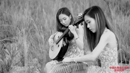 音乐无界: 新加坡双胞胎古琵琶、古筝合奏, 感受古典美人的魅力!