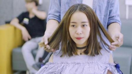 闷青发色搭配内扣, 这个百搭的发型很流行