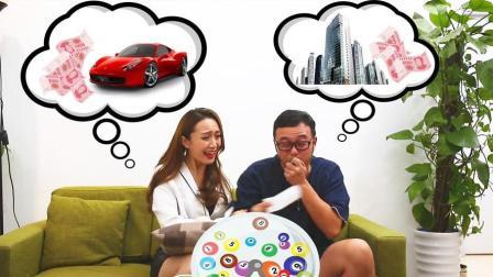 中彩票后美女想买豪车, 男朋友让她的愿望落空了
