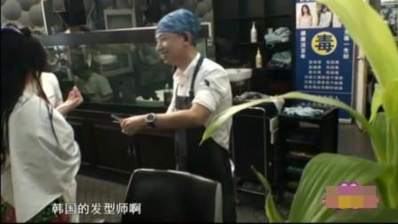 记者偷拍草帽姐在理发店被老板非礼, 草帽姐的反应却令人大跌眼镜