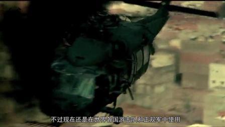 中国直8机动性优越瞬间闪避RPG, 美军黑鹰直升机同样高度只有坠落
