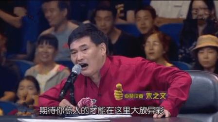 大衣哥在央视综艺节目当起了专业评委老师, 大腕儿十足