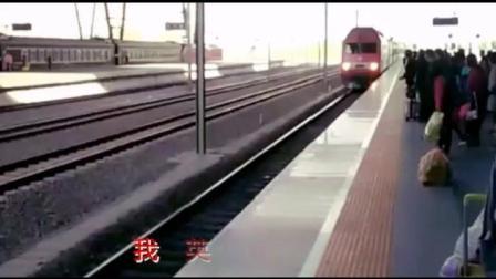 一首铿锵有力的合唱歌曲《火车司机之歌》