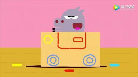 嗨 道奇 第一季(英文版) 37, 颜色丰富、柔和不伤眼的英语动画