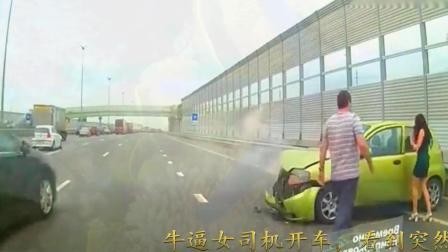 牛逼女司机开车, 看到突然发生这一幕也直接吓尿了裤子!