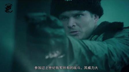丛林作战中国54式手枪配合AK47, 突击作战, 对战生物武器