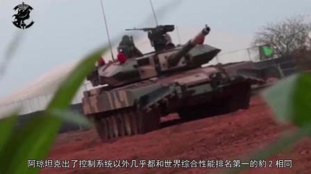 """印军的完美复制型坦克阿琼, 如果""""豹2""""的技术后, 还能动不"""