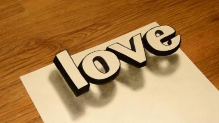 在白纸上画出悬空的LOVE, 立体感非常强, 不得不佩服!