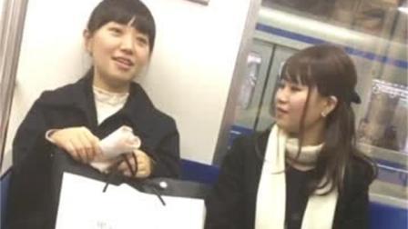 日本电车上的短裙美女, 这坐姿怎么做到的