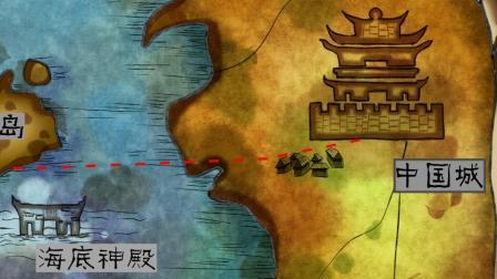 【配置要求最高的柳树】MC厂长 中国季6