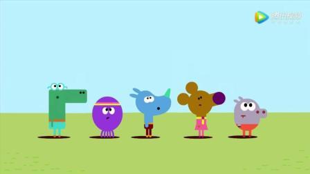 嗨 道奇 第一季(英文版) 41, 颜色丰富、柔和不伤眼的英语动画