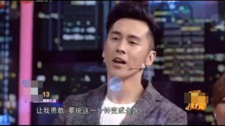 张伦硕节目中再现向钟丽缇求婚表演, 接下来的一幕却尴尬了, 观众哄堂大笑