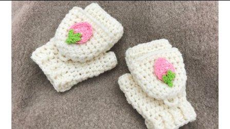(第108集)黛丝小屋编织 可爱草莓手套毛线钩针编织教程