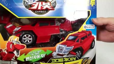 拆箱玩具   变形金刚玩具不得了, 超级大恐龙大战无敌战士